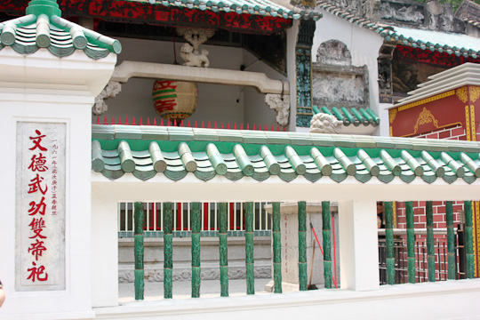 Hong Kong temple, Man Mo Temple