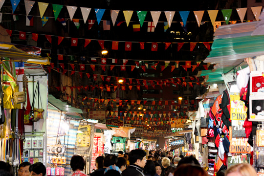 Hong Kong, Temple Street Night Market