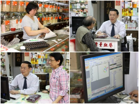 visit to a Chinese Herbalist