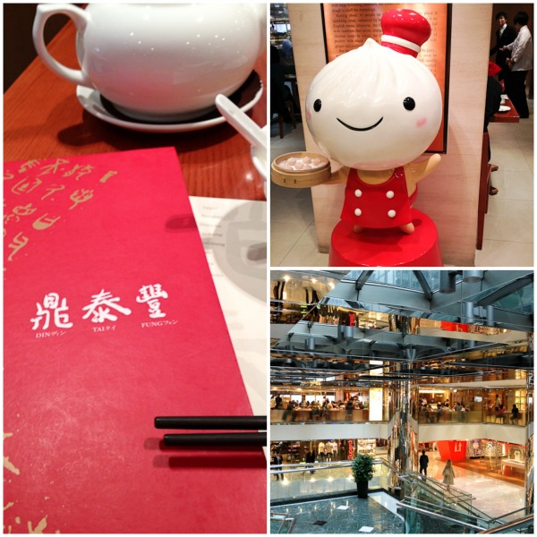 Hong Kong restaurants, Din Tai Fung,