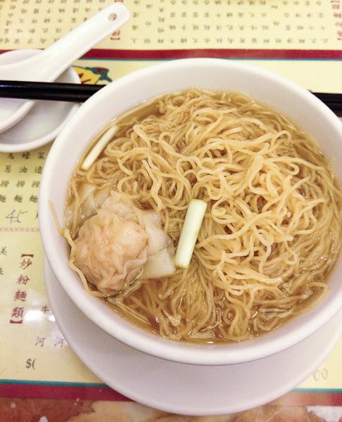 Hong Kong noodle shops, Ho Hung Kee