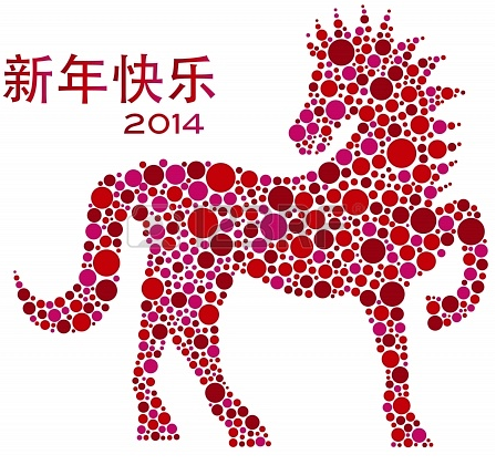 2014 Year of the Horse, Chinese New Year