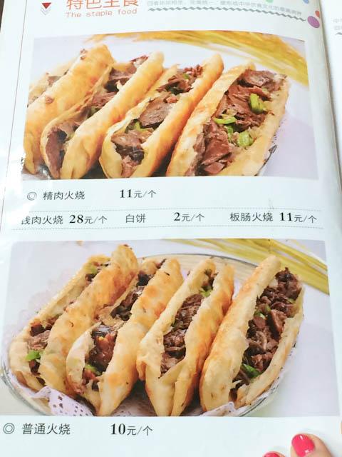 Donkey Meat sandwich in Beijing | ShesCookin.com